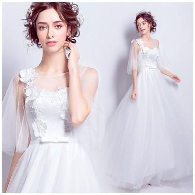 ウエディングドレス Aラインドレス 二次会 ロングドレス 花嫁 パーティードレス 結婚式 安い 披露宴 ウェディングドレス エンパイア 花 サッシュリボン