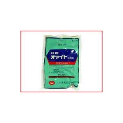 (農薬)オマイト水和剤 500g(園芸用 殺虫剤)