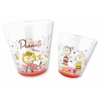 【スヌーピー】【SNOOPY】フロストグラス【ハート】【グラス】【GLASS】【ガラス】【コップ】【カップ】【ピーナッツ】【グッズ】【食器