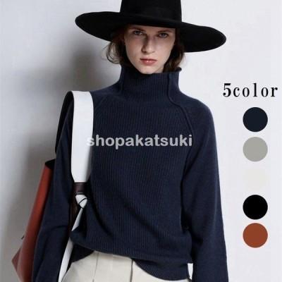 ニット レディース ハイ?ネック ケーブル編み 秋冬 大きいサイズ 無地 厚手 ゆったり 暖か カジュアル 20代 30代 40代