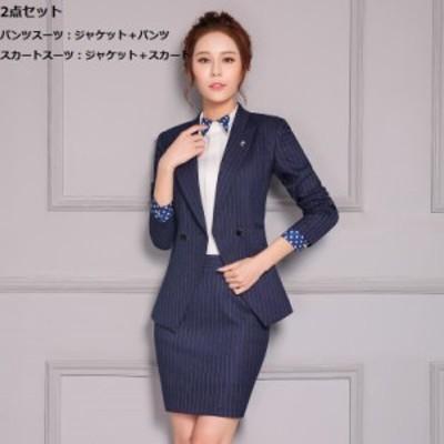ストライブ スーツ フォーマル ビジネス リクルート スカートスーツ パンツスーツ レディース オフィス 通勤 大きいサイズ 上品