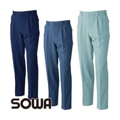 作業服 パンツ スラックス 桑和 SOWA ツータックスラックス 9229 作業着 通年 秋冬