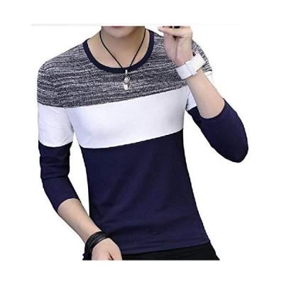 [ウルークレア] メンズ カジュアル 切り返し マルチ カラー ロング Tシャツ ルームウェア 袖 無地 ストレッチ シャツ グレー ボーダー カット