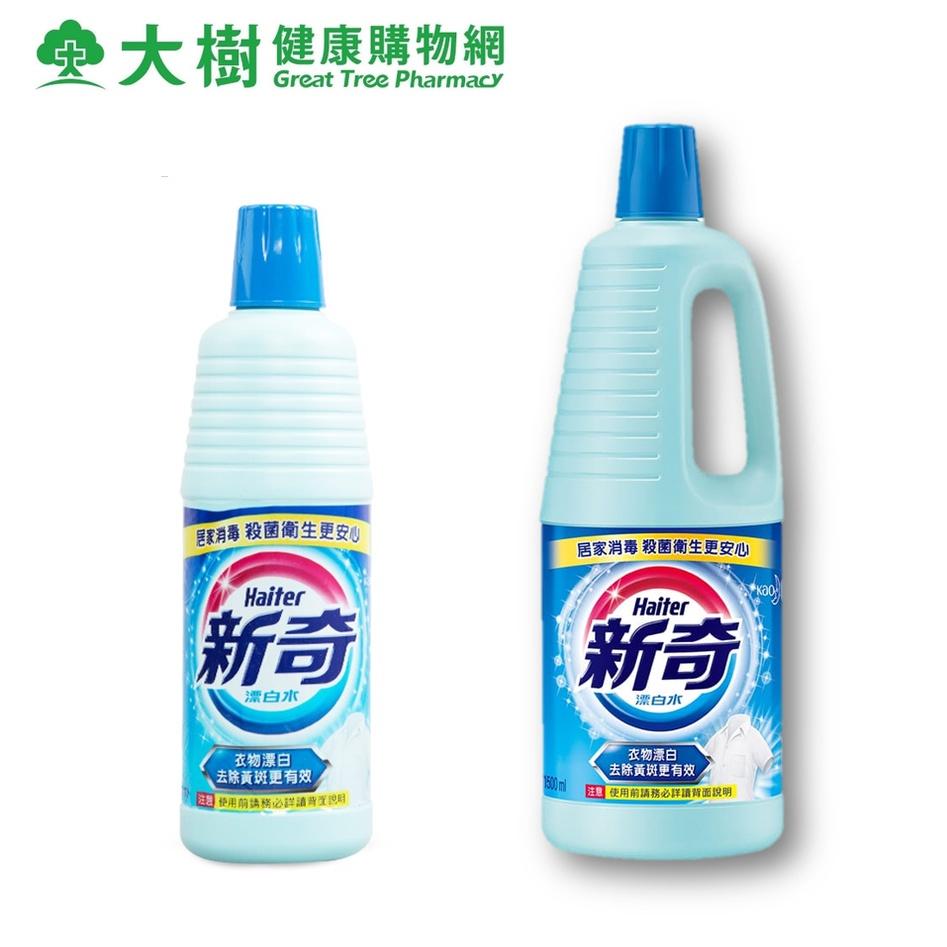 新奇 漂白水 600ml/1500ml/瓶 兩款可選 大樹