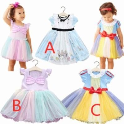 子供デディズニープリンセス キッズ シンデレラ ワンピース なりきりワンピース プリンセスドレス 子どもドレス プリンセス