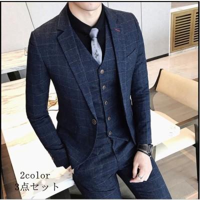 チェック柄 メンズスーツ タキシードスーツ 3点セットスーツ 1つボタンスーツ フォーマルスーツ 結婚式 二次会 成人式 卒業式 就職活 ビジネススーツ 上品