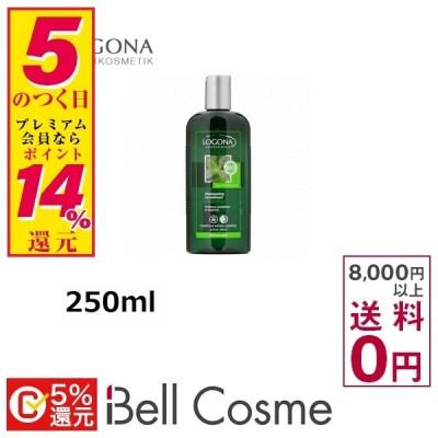 日本未発売|ロゴナ レモンバーム シャンプー(オイリー・センシティブ)  250ml (シャンプー)  プレゼント コスメ