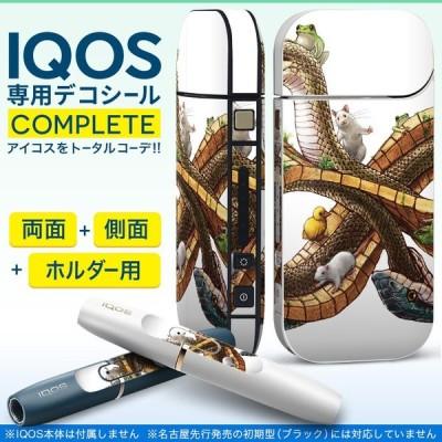 iQOS アイコス 専用スキンシール 裏表2枚 側面 ホルダー フルセット 両面 サイド ボタン 蛇 へび イラスト 蛙 カエル 007828