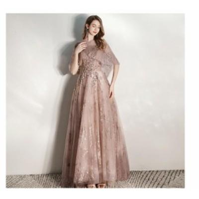 ウエディングドレス パーティドレス 結婚式ワンピース フレア袖 フォーマル ロング丈ドレス お呼ばれドレス 上品 大人 発表会 演奏会 二