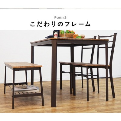 【取り寄せ品】ダイニングテーブルセット  4人掛け 4人用 食卓セット 木製 おしゃれ ベンチチェア おしゃれ  コンパクト新築祝い
