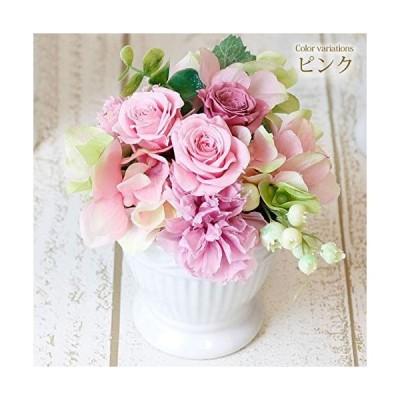 母の日 ギフト プリザーブドフラワー コロレ ピンク アレンジ お花 かわいい プレゼント バラ カーネーション アジサイ 紫陽花 そのまま