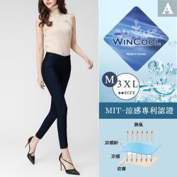 【GF 快時尚】名模款修身提臀涼感褲-3款任選(M-3XL)-特