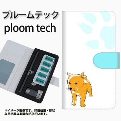 メール便送料無料 プルームテック ケース 手帳 ploomtech YF999 バウワウ10 カバー
