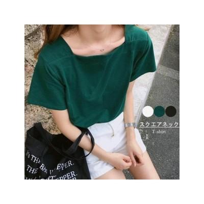 Tシャツ レディーストップス カットソー スクエアネック 韓国ファッション 半袖ベーシック 無地