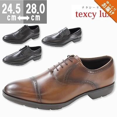 テクシーリュクス ビジネス シューズ メンズ 革靴 ワイズ 3E 疲れにくい texcy luxe TU-7774 7773 7775 5営業日以内に発送