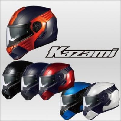 OGKカブト カザミ スタイリッシュシステムヘルメット KAZAMI KABUTO フラットブラック/オレンジ/L