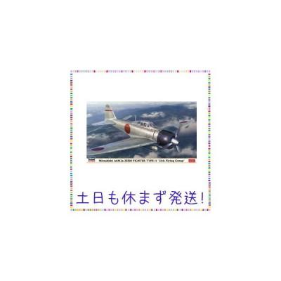 ハセガワ 1/48 日本海軍 三菱 A6M2a 零式艦上戦闘機 11型 第12航空隊 プラモデル 07489