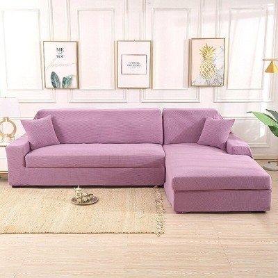 [1]紫色のストレッチ弾性ソファカバーソリッドノンスリップSoftスリップカバー洗えるソファ家具プロテクターリビングルーム用
