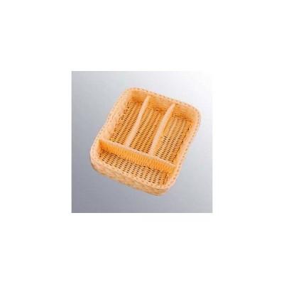 EBM-2330200 ザリーン カトラリーボックス ナチュラル 167301 (EBM2330200)
