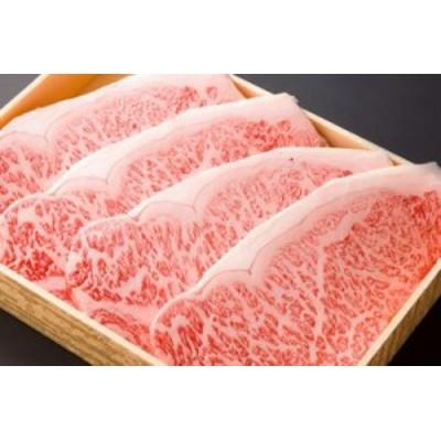 送料無料 豊後牛サーロインステーキ 4枚 / 高級 黒毛和牛 ステーキ肉 大分県 グルメ ギフト