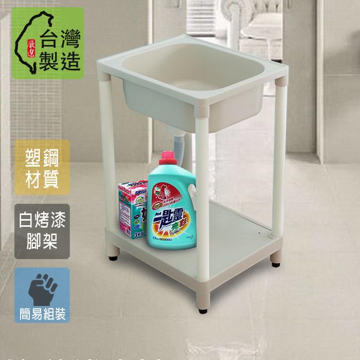 家購日式多功能abs塑鋼小型洗衣槽流理台/洗手台/水槽/洗碗槽/洗衣板fs-ls002wh