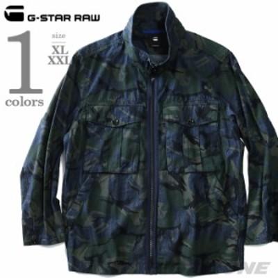 【大きいサイズ】【メンズ】G-STAR RAW(ジースターロウ) ミリタリージャケット d10062-8760