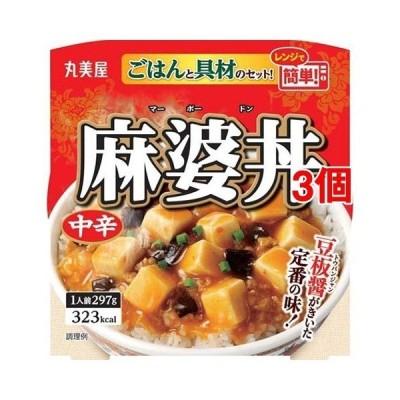 丸美屋 麻婆丼 中辛 ごはん付き ( 297g(1人前)*3コセット )/ 丸美屋