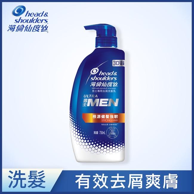 海倫仙度絲男士去屑洗髮乳750ml-根源健髮強韌