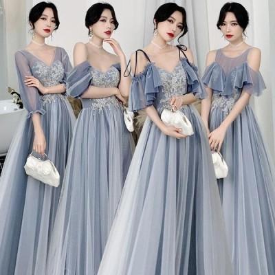 青白 パーティードレス Aライン ロング 二次会 ドレス 着痩せ イブニングドレス 大きいサイズ 演奏会 花嫁 結婚式 ウェディングドレス 披露宴 4種類