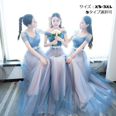 ロングドレス スレンダーライン 5タイプ パーティードレス ワンピース ブライズメイド ロングドレス 結婚式 ブルー フォーマル 二次会