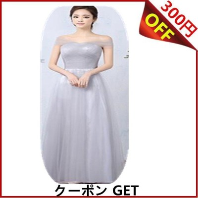 ウェディングドレス ロングドレス パーティードレス 花嫁 二次会 結婚式 披露宴 演奏会 ブライズメイド