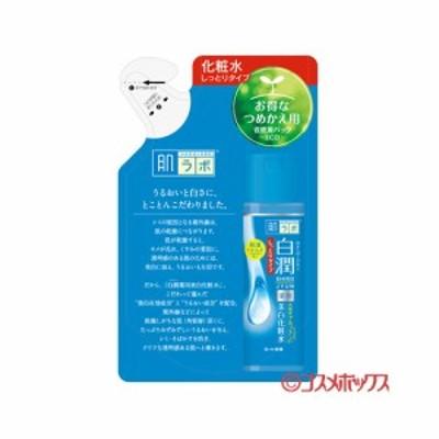 肌ラボ(hadalabo) 白潤 薬用美白化粧水 しっとりタイプ つめかえ用 170ml HADALABO ロート製薬(ROHTO)