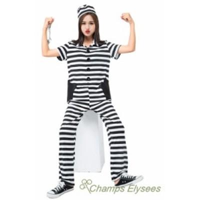 ハロウィンレディース衣装可愛い 囚人コスプレイベントキャラクターオールインワン衣装舞台衣装演出服ワンピクリスマスサーカス