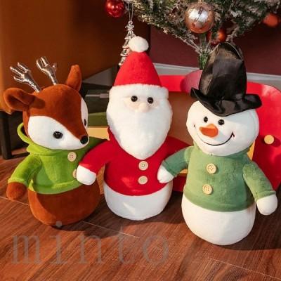 サンタクロース ぬいぐるみ 抱き枕 抱きまくら かわいい 可愛い 気持ち良い ふわふわ 誕生日プレゼント インテリア グッズ 40cm