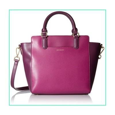 Vera Bradley Women's Leather Morgan Satchel Purse, Plum並行輸入品