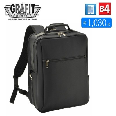 ビジネスリュック ビジネスバッグ メンズ 1,030g B4 手提げ リュックバッグ ショルダーバッグ 縦型 通勤バッグ 男性用 通勤 出張 ブラック