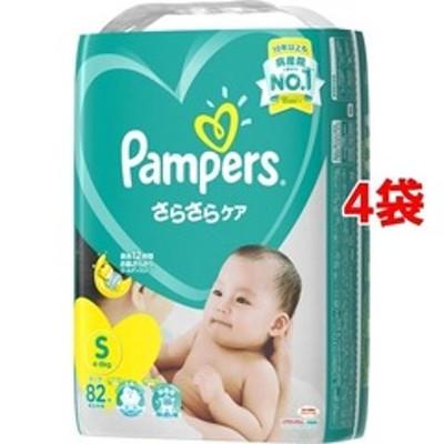 パンパース おむつ さらさらケア テープ   スーパージャンボ S (S82枚*4コセット)
