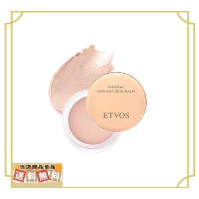 ETVOS ミネラルラディアントスキンバーム 4.8g ツヤ 透明感 [ 日本初 乾燥小じわ を目立たなくする ハイライトバ