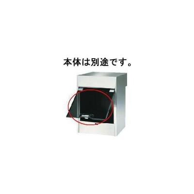 パナソニック電工 口金SC/SF,門扉取付ポスト用裏蓋 (本体は別売り) CT6537001L
