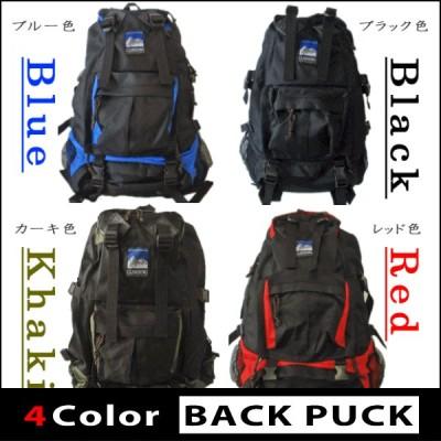 大容量 リュック CLIMBING(クライミング)No.9822 メンズ レディース 通学 リュックサック デイパック ブラック色 ブルー色 レッド色 カーキ色