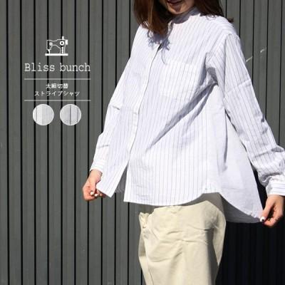 ブリスバンチ bliss bunch シャツ 太細切替ストライプシャツ 春 ナチュラル服 ナチュラル レディースファッション おしゃれ 601-290