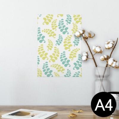 ポスター ウォールステッカー シール式 210×297mm A4 写真 壁 インテリア おしゃれ wall sticker poster 黄緑 植物 模様 水色 007986