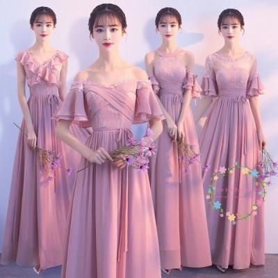 ブライズメイドドレス ロング 安い 結婚式 二次会 お呼ばれ 花嫁 カラードレス ピンク グレー 披露宴 パーティードレス ブライダル セレモニードレス 発表会