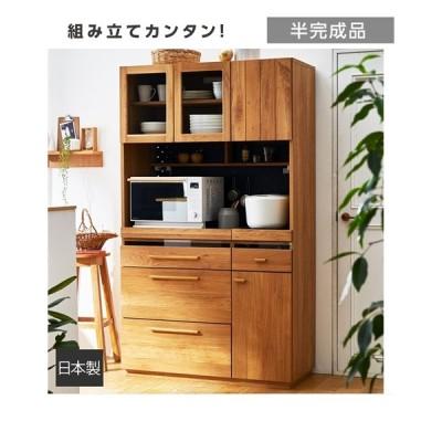 レンジボード キッチン 日本製 天然木 オーク材 ワイド ボード 幅104.5cm ニッセン nissen