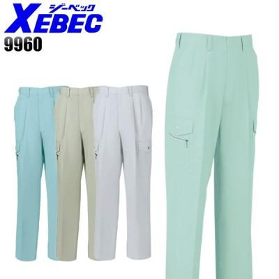作業服 春夏用・作業用品  ラットズボン メンズ ジーベックXEBEC 9960
