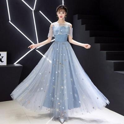 パーティードレス 結婚式 ワンピース ドレス 二次会 フォーマルドレス ファッション フォーマル お呼ばれ 服装 親族 大きいサイズ 大人 ロング 膝丈 フリル袖