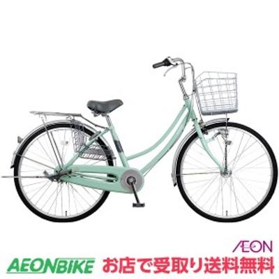 クーポン配布中!マルキン自転車 (marukin) レイニーホーム HD261 LEDオートライト ライトグリーン 変速なし 26型 MK-20-043
