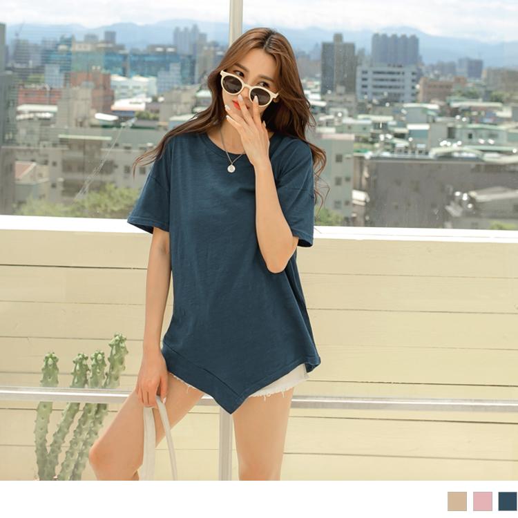 台灣製造。純色高含棉不規則短袖上衣