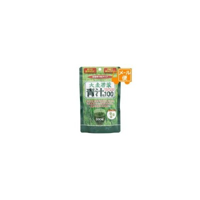 [ネコポスで送料190円]大麦若葉青汁粒100 66g(200mg×330粒)