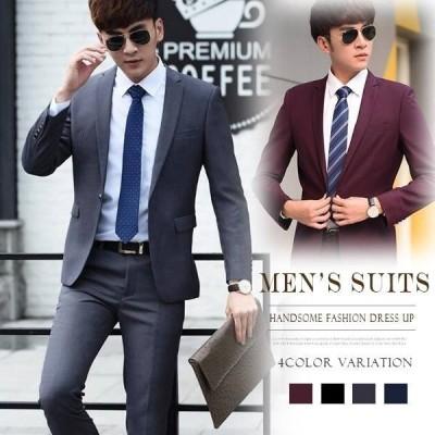 特価 父の日 プレゼント 期間限定セール ビジネススーツ メンズ セットアップ 上下セット 紳士服 おしゃれ